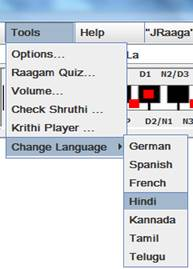 Carnatic Music Lessons, Notes Generator and Synthesizer